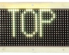 Outdoor LED Display - IPLED16X96RGCI